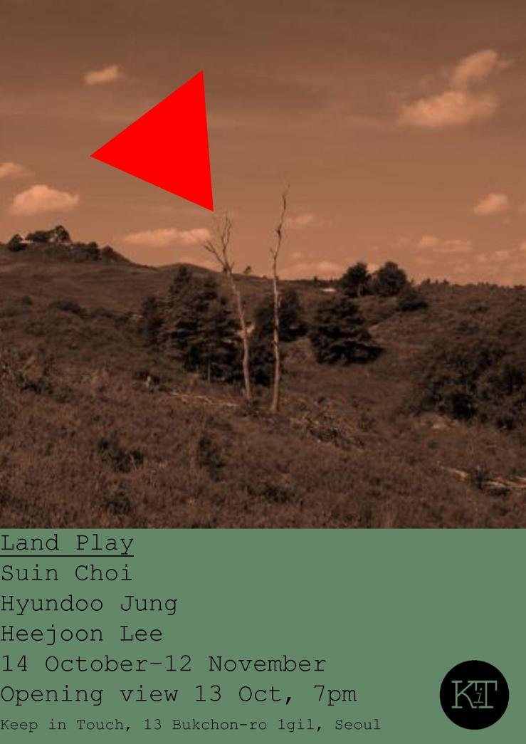 Land Play Poster Eng wd (Finality)-page-001